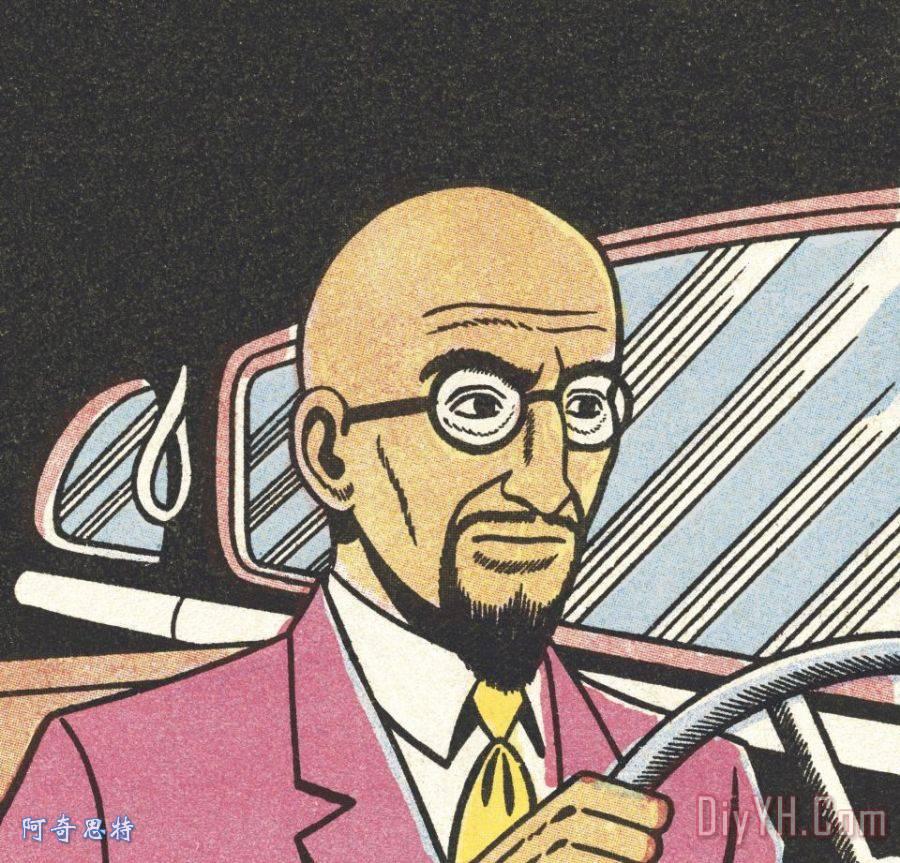 金发冷酷男开车头像