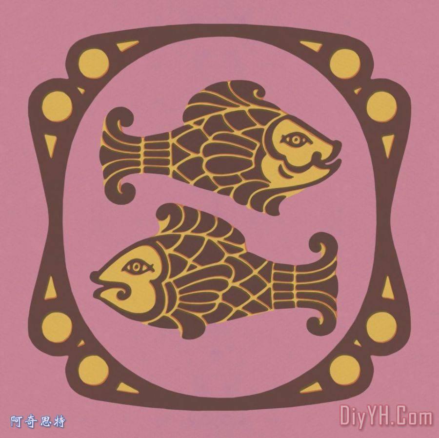 双鱼座的星座符号
