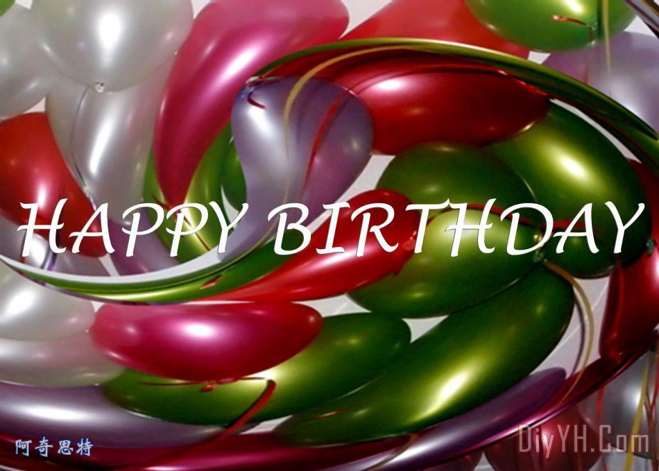 生日快乐 - 气球装饰画_写实_贺卡_摄影_生日快乐