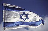 以色列国旗装饰画