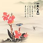 十二月月花之七月美人蕉水墨画装饰画