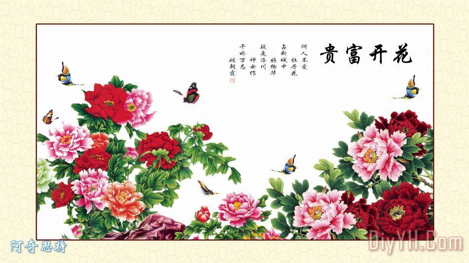 牡丹图装饰画_风景_花卉