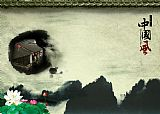 中国风古典水墨文化装饰画集5837