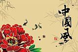 中国风装饰画集5837