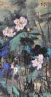 中国画《欲语含羞》装饰画