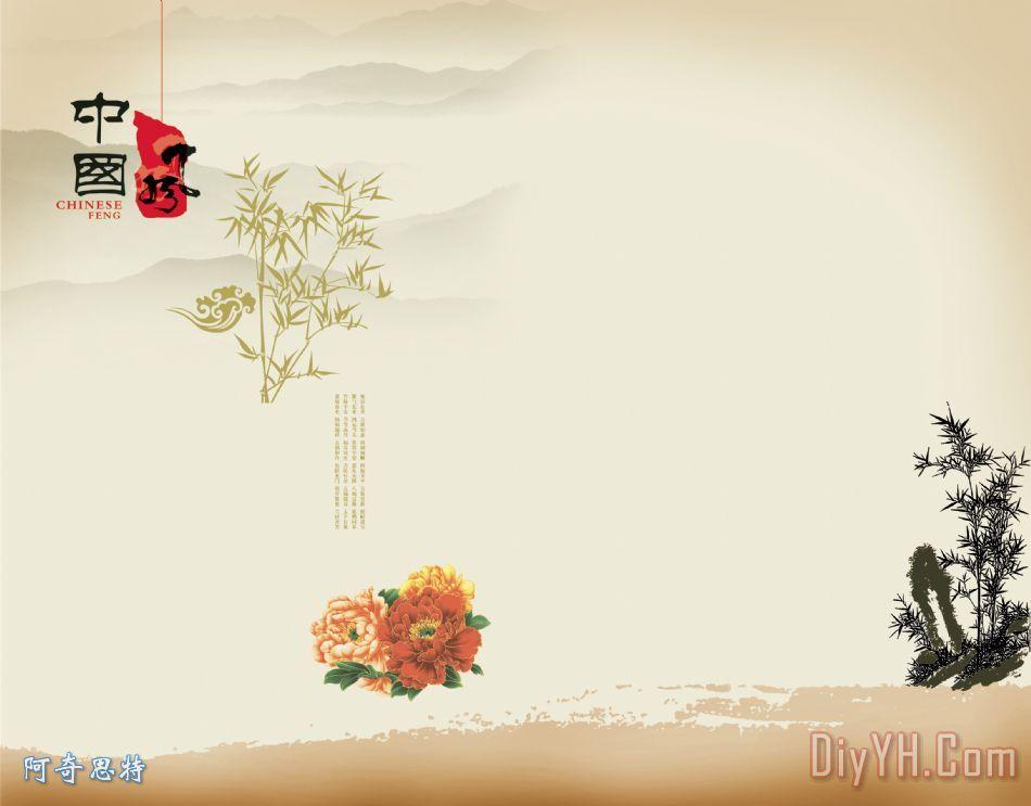 古风雅韵中国风