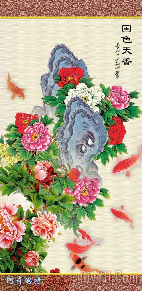 花开富贵 - 花开富贵装饰画