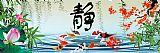 鲤鱼 静装饰画