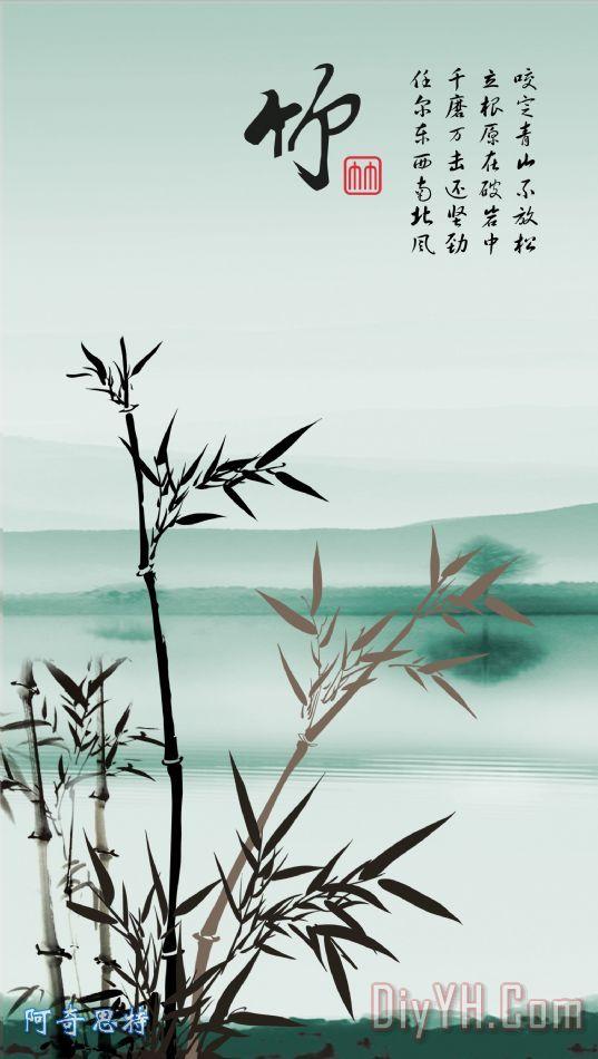 竹 - 竹装饰画