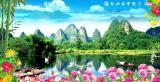 山水画 桂林山水装饰画