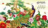 青山 - 中堂画 山水画 壁画