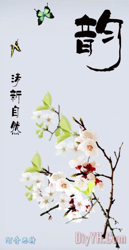 移动门 中国元素 中华文化 装饰品 移门图案 移门大全 移门系列 衣柜图片