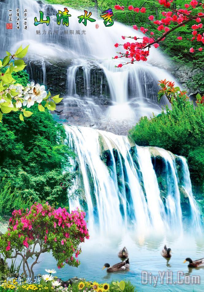 山水风景画(瀑布)装饰画