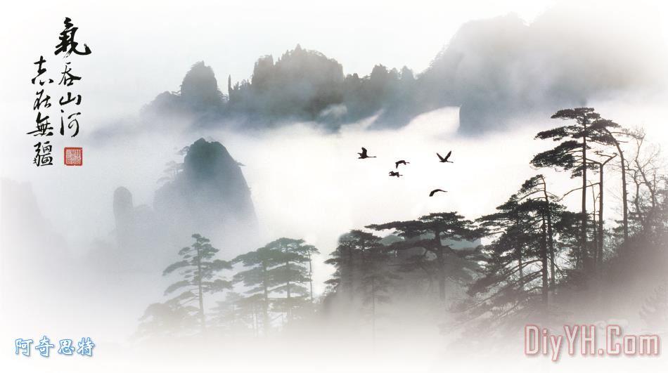化 黄山景观 大雾 黄山风景 云雾背景油画定制 阿奇思特