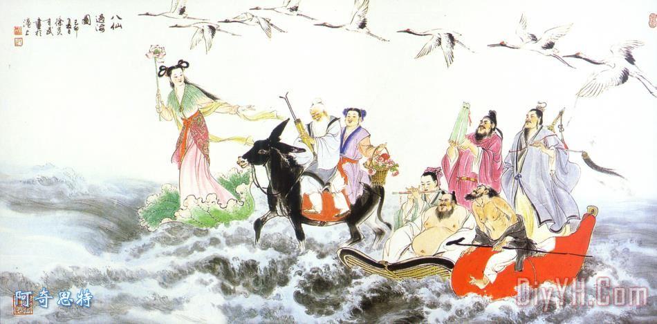 八仙过海中国风水墨画