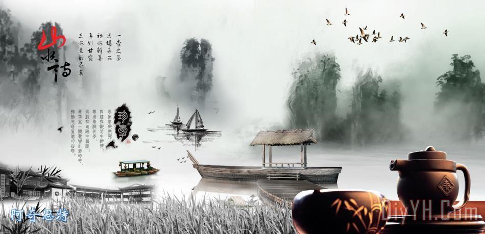 水墨山水画 - 水墨山水画装饰画