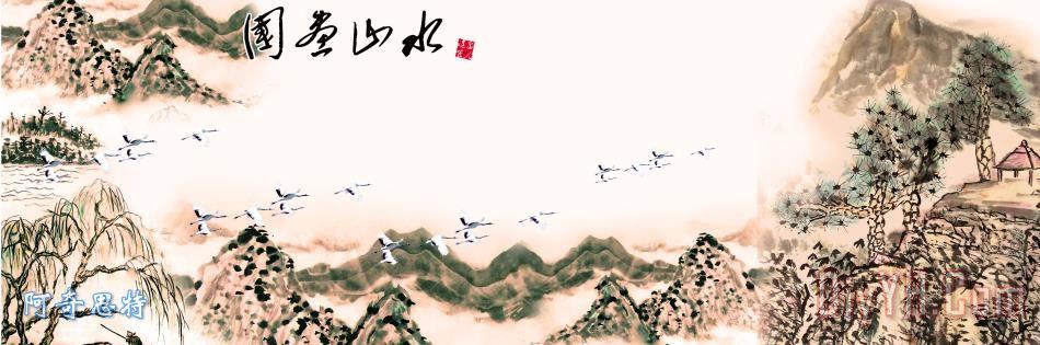 国画山水 - 国画山水装饰画