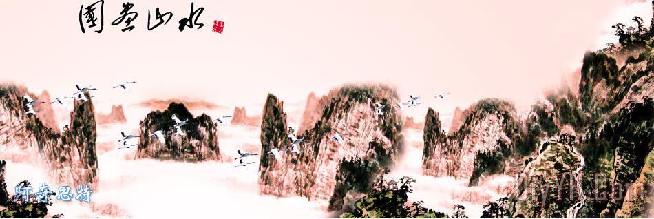 国画山水装饰画_风景_树木_山脉_室内装饰_壁画_国画